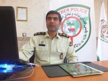 ریئس پلیس استان همدان