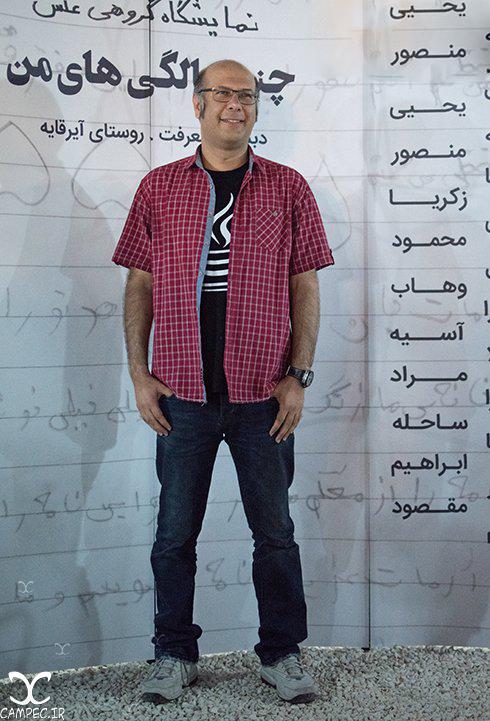 محمد بحرانی در نمایشگاه عکس چند سالگی های من