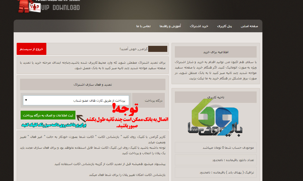 http://s7.picofile.com/file/8267063234/tamdid3.jpg
