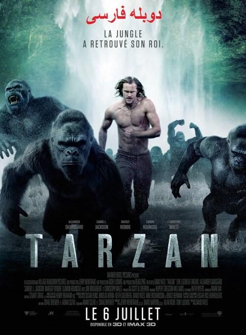 دانلود فیلم دوبله فارسی تارزان The Legend of Tarzan 2016