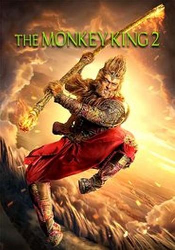 دانلود فیلم The Monkey King the Legend Begins 2016
