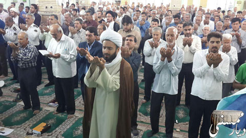 نماز عید سعید قربان