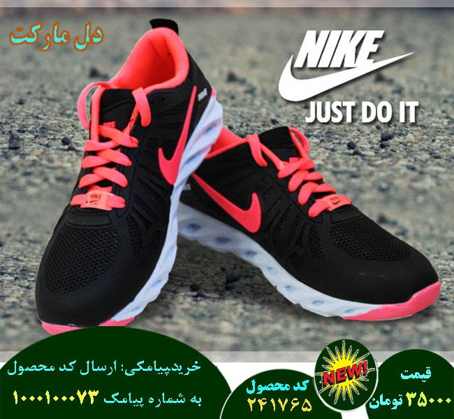 خرید کفش ورزشی دخترانه NIKE اصل,خرید اینترنتی کفش ورزشی دخترانه NIKE اصل,خرید پستی کفش ورزشی دخترانه NIKE اصل,فروش کفش ورزشی دخترانه NIKE اصل, فروش کفش ورزشی دخترانه NIKE, خرید مدل جدید کفش ورزشی دخترانه NIKE, خرید کفش ورزشی دخترانه NIKE, خرید اینترنتی کفش ورزشی دخترانه NIKE, قیمت کفش ورزشی دخترانه NIKE, مدل کفش ورزشی دخترانه NIKE, فروشگاه کفش ورزشی دخترانه NIKE, تخفیف کفش ورزشی دخترانه NIKE