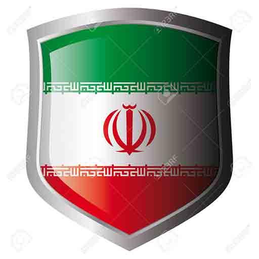 برنامه هیئت دولتهای ایران