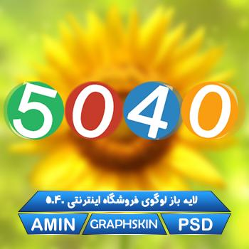 بیمه پاسارگاد نمایندگی حسین حیدری سودجانی