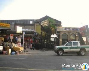 تحلیل و بررسی بازار قزوین