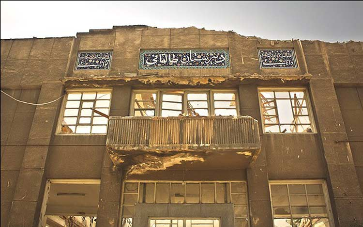 دبیرستان طالقانی تبریز