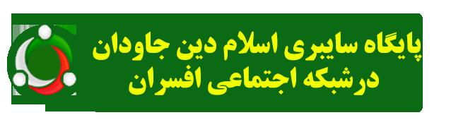 \hd                                                            <!-- start logo cod off https://t.me/cyber_islam--><p align=
