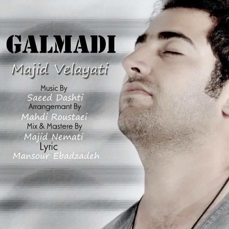 http://s7.picofile.com/file/8284974026/7Majid_Velayati_Galmadi.jpg