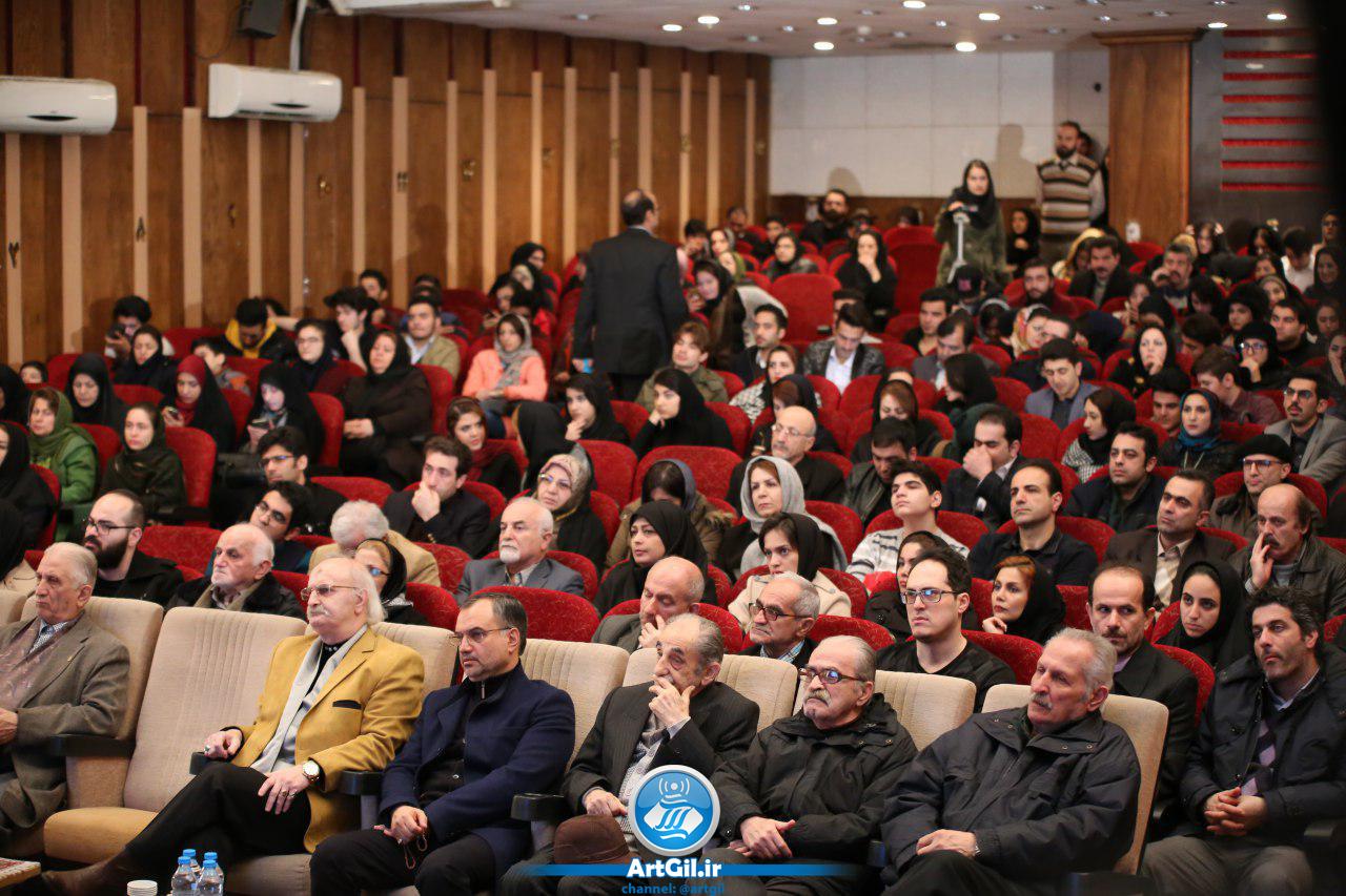اختتامیه دومین جشنواره فرهنگی هنری فجر