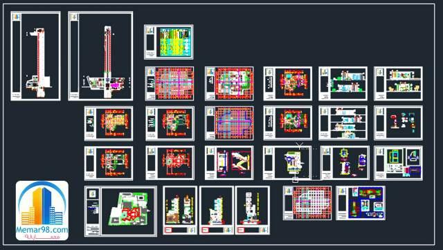 دانلود طرح برج تجاری اداری
