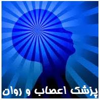 http://s7.picofile.com/file/8286088800/7599.jpg