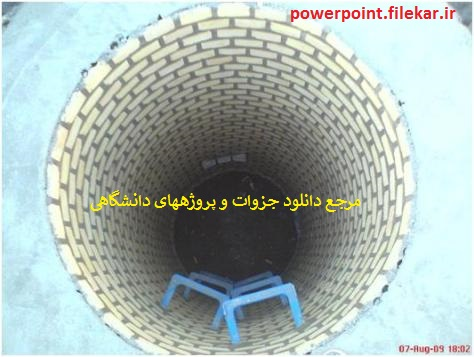 گزارش کارآموزی اجرای سیستم های آب رسانی و فاضلاب