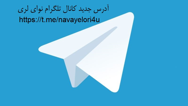 telegram_logo_800x450.jpg