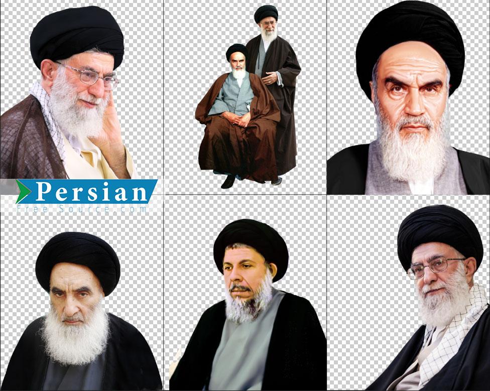 دانلود تصاویر لایه باز امام و رهبری و علماء