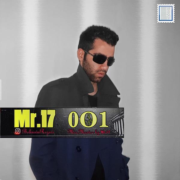 Mr.17 - 0O1