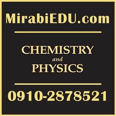 تدریس فیزیک و شیمی به زبان انگلیسی