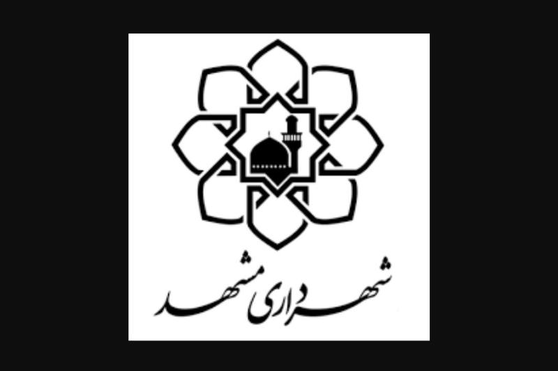 علت بازداشت یکی از مسوولان مشهد، در هالهای از ابهام