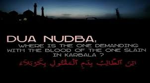 Al-Nudba Supplication