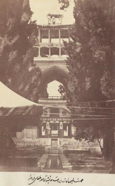 باغ های انتهای عمارت فین کاشان در زمان قاجار گرفته شده توسط علی خان والی