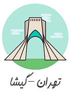 http://s7.picofile.com/file/8377310442/Tehran_Gisha.jpg