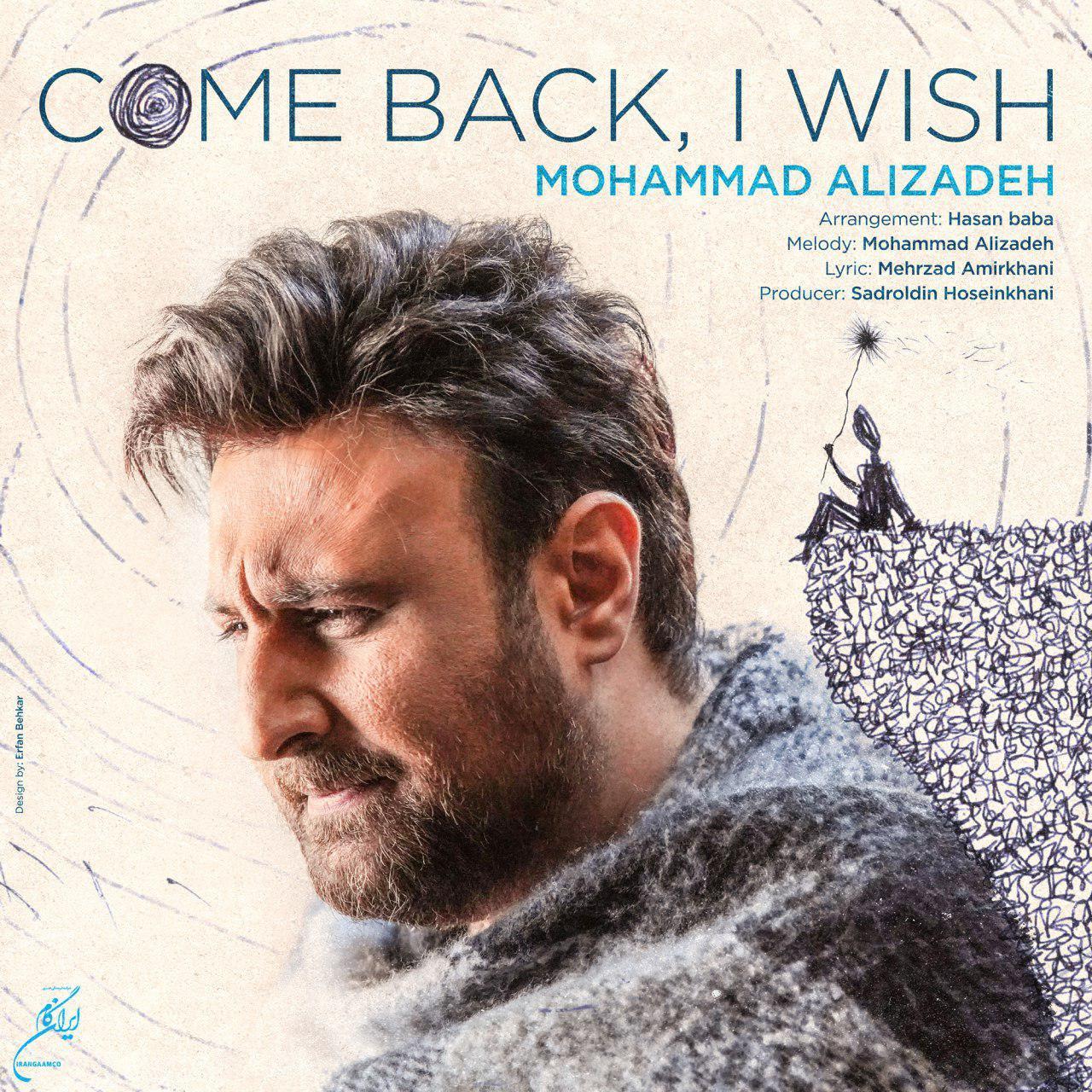 محمد عليزاده - برگردي اي کاش