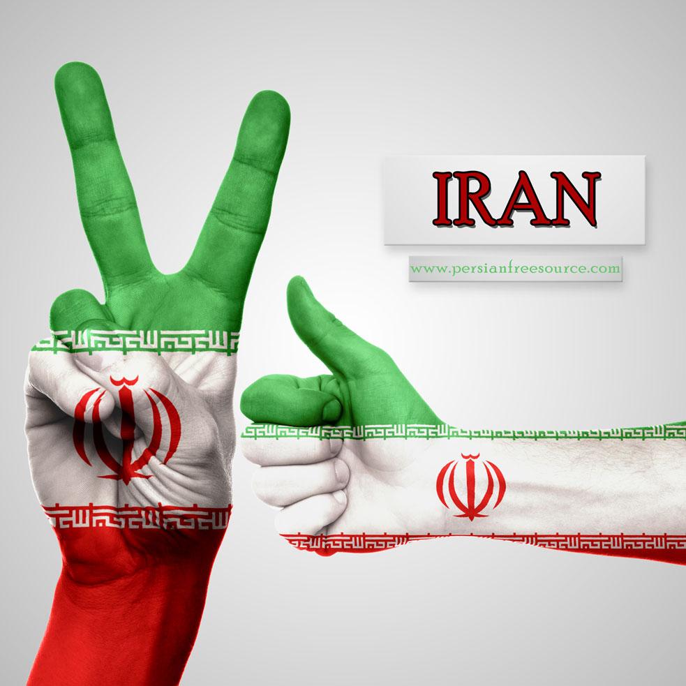 دانلود فایل لایه باز دست و پرچم ایران
