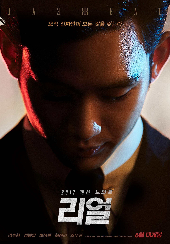 [تصویر:  Real_Korean_Movie_tp.jpg]