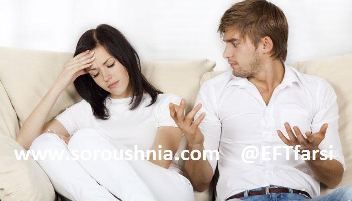 ای اف تی شوهرم بهم توجه نداره