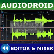 برنامه ویرایش فایل صوتی AudioDroid PRO