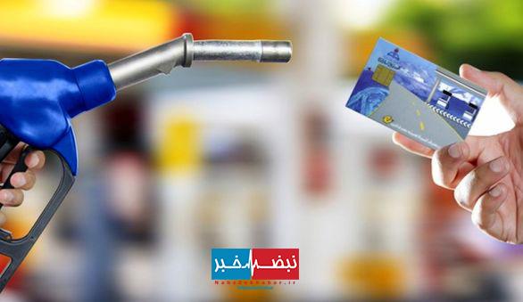 نکات مهم سهمیه بندی بنزین