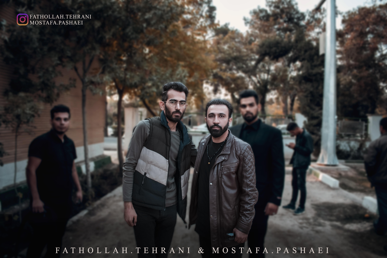 فتح ا..طهرانی و مصطفی پاشایی