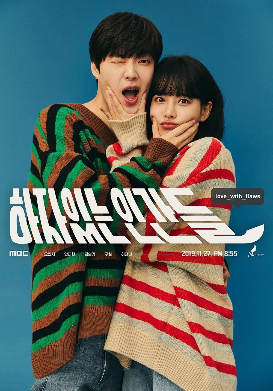 [تصویر:  Love_With_Flaws_Poster2.jpg]