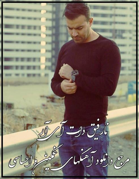 دانلود آهنگ غمگین دیوونه خونه ازمحمد مهراد با کیفیت 320  128