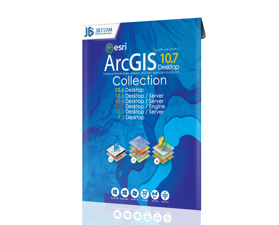 Arcgis 10.7 Collection arcgis 10.7 collection Arcgis 10.7 Collection Arcgis 10 7 Collection