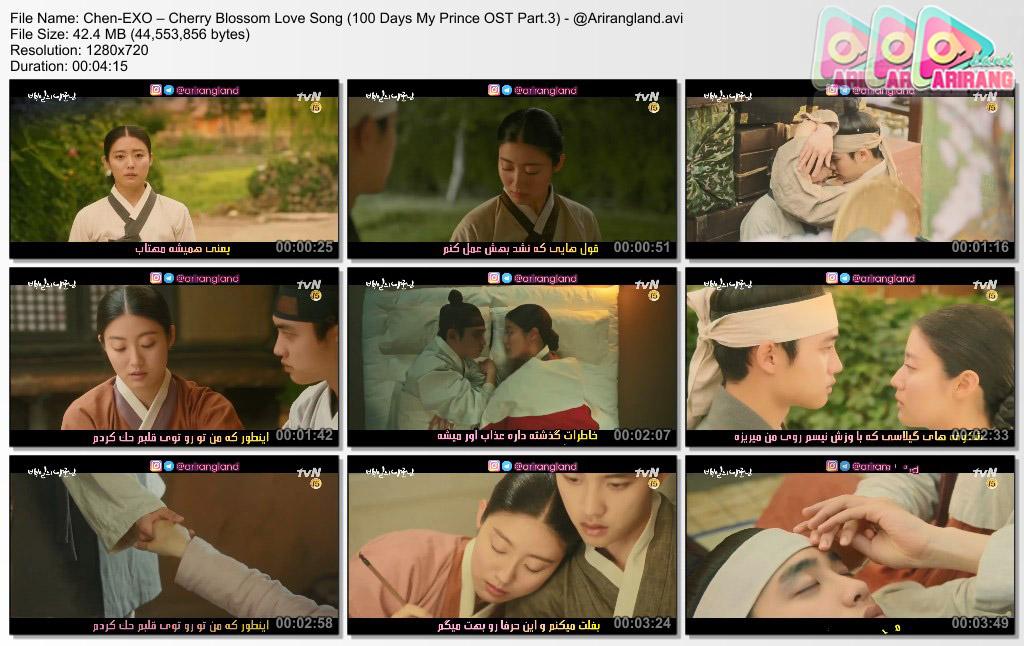 [تصویر:  Chen_EXO_%E2%80%93_Cherry_Blossom_Love_S...thumbs.jpg]
