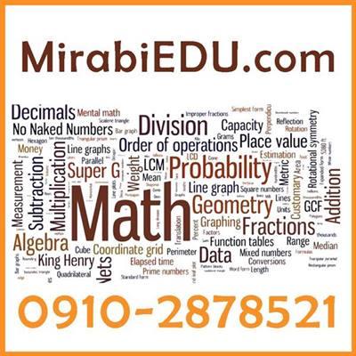 امتحان آنلاین ریاضی
