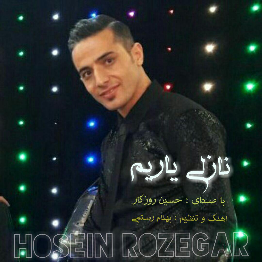 http://s7.picofile.com/file/8380201700/10Hosein_Rozegar_Nazli_Yarim.jpg