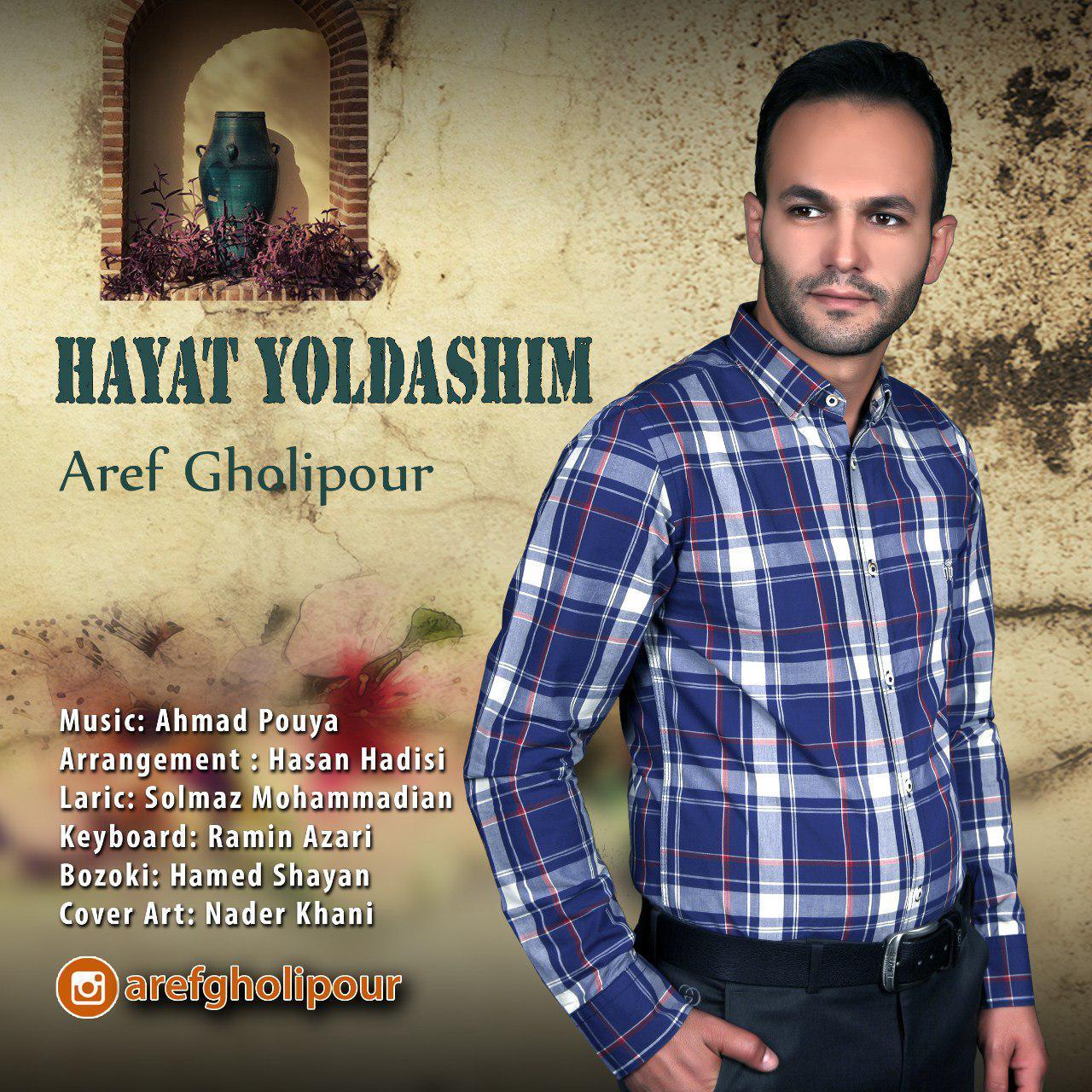 http://s7.picofile.com/file/8380208776/04Aref_Gholipour_Hayat_Yoldasim.jpg