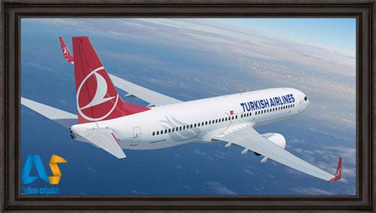 ايرلاين هاي ارائه دهنده بليط هواپيما به شهر توريستي استانبول