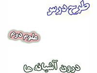 http://s7.picofile.com/file/8380249376/2090628x300.jpg