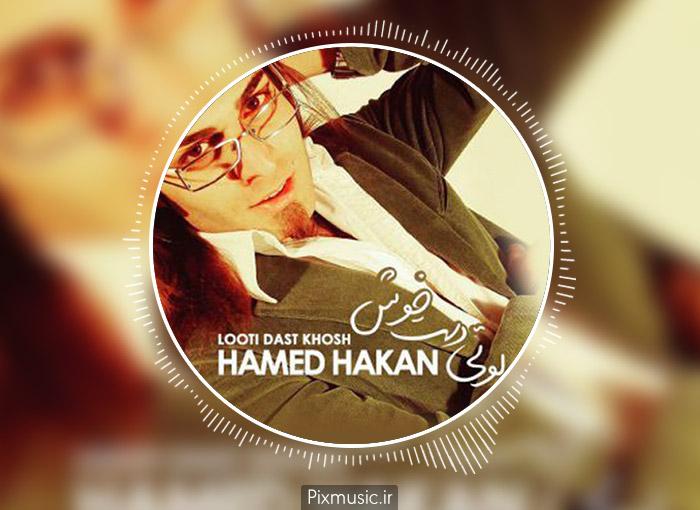 دانلود آلبوم لوتی دست خوش از حامد هاکان