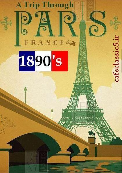 POSTER_A_Trip_Through_Paris