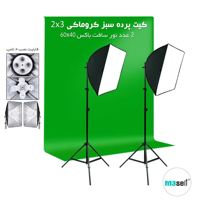 http://s7.picofile.com/file/8380874400/Green_Screen_Small_KIT.jpg