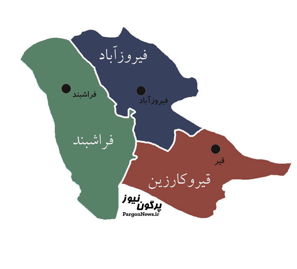 پایان مهلت نام نویسی برای انتخابات یازدهمین دوره مجلس شورا اسلامی با ثبت 55 کاندید