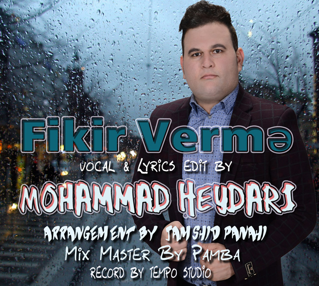 محمدحیدری،فیورمه