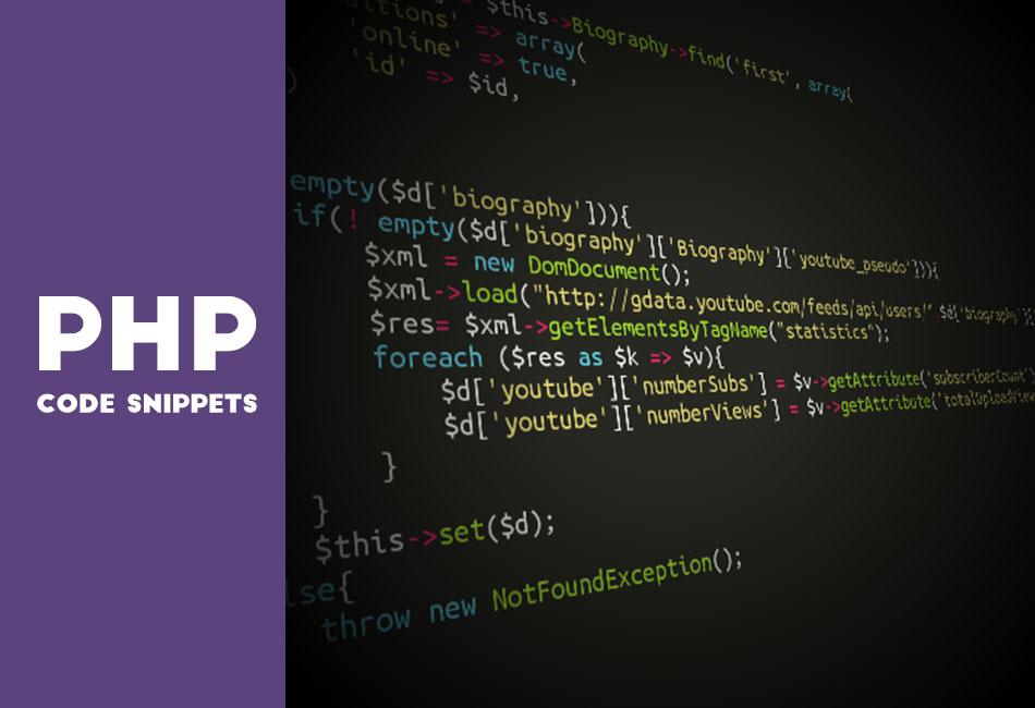 مشکلات يادگيري زبان برنامه نويسي پي اچ پي ( php )