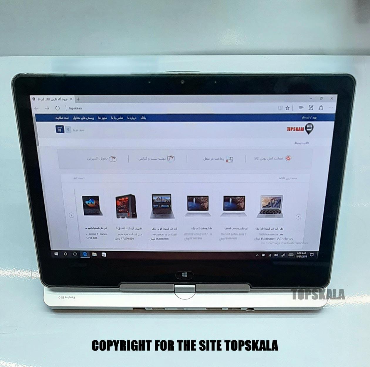 لپ تاپ استوک اچ پی مدل HP EliteBook Revolve 810 با مشخصات i5-4th-8GB-256GB-SSD-2GB-intel-HD-4600laptop-stock-hp-model-EliteBook-Revolve-810-i5-4th-8GB-256GB-SSD-2GB-intel-HD-4600