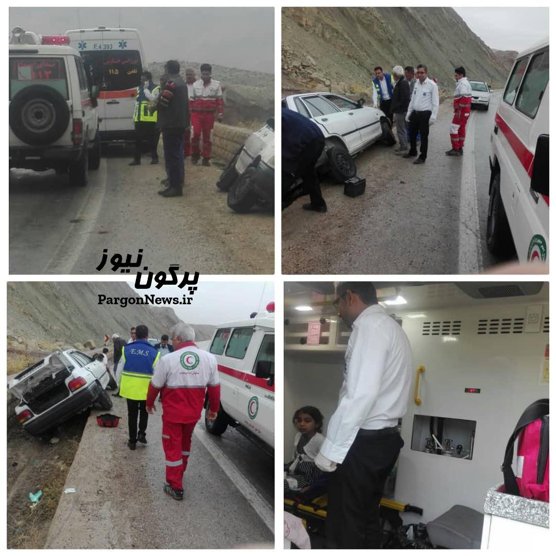 واژگونی خودرو پراید با چهار مصدوم