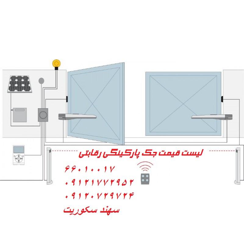 http://s7.picofile.com/file/8381869442/nice_tiibv_ravaautomaatika_toona4024kce_kaabelduse_joonis_1_2_1_2.jpg